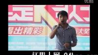 中国好声音第四季 谭轩辕 《better man》 我是K歌王入围赛