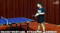 《全民学乒乓横拍篇》第11.3集:正手高吊弧圈球纠错大全_乒乓球教学视频