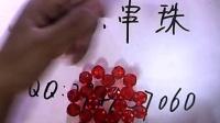 可心串珠之吊坠花瓶视频教程(一)
