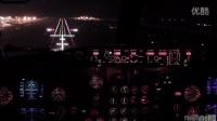 波音747夜降意大利米兰国际机场