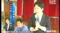 大台南赖清德对决郭添财 医生老师大拼场 20100620 海峡午报