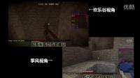 【Minecraft】欢乐谷视频工作室团队:第三期实况-矿洞故事