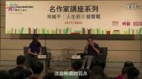 香港书展丨周国平:人生的三个觉醒