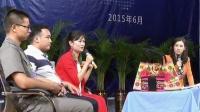 楚雄州第一届技师教育发展论坛A【2015年】