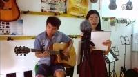吉他弹唱《后会无期》从化吉他(钟惠君,方伯林)