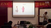 黃志偉:非人力資源經理的人力資源管理