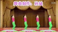 阿娜广场舞 正面