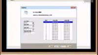会计电算化视频教程 财政部通用考试软件教程