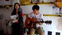 合唱版《美丽的神话》从化吉他弹唱(钟惠君,方伯林)