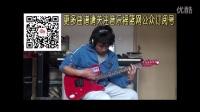 刘乾 翻弹 funk girl 电吉他 吉他谱