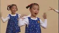 北舞一级02飞怡舞蹈
