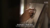 指尖上的传承-第六集-歙砚