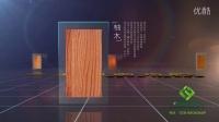 精英圈层(菲零文化)---玉檀香木门