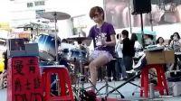 【爵士鼓】美少女曼青--Luv Too