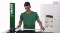 Grass Nova Pro 钢抽系统安装教程