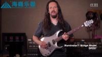 【海巍乐器】DiMarzio Illuminator Guitar Pickups for John Petrucci