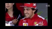6位F1世界冠军同台接受[朱环访谈]