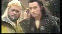 【自制MV】《金剑雕翎》蓝玉棠——《争霸传奇》