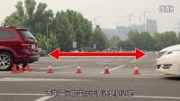新手司机必学 教你如何判断前后车距离