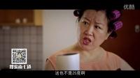 【段子】唐僧与包租婆的智能情缘