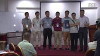 湖南商人在广东资源整合第九次盛会20150722