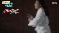 【国语】艾克斯奥特曼第三集预告