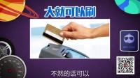潜规则 贷款购车手续费黑幕 31