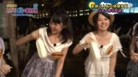 SKE48 まるナツ!2015 めざせ!美浜の観光大使~美浜海遊祭SP~ #2