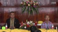 《先明白原则,再动手修行》——阿姜巴山法谈|温州圣寿禅寺|2015年6月20日A