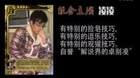 【梦中的纪念】梦中三国杀片尾第1部·2014年4月