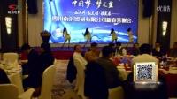《精英圈层》第四期节目——盛世中国 传世玉檀香