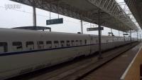 D3107嘉兴南站7道发车