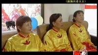 2006年8月24日第203期,片名:跳舞的老太太,导演:滕琦,主演:吴迎秋、商木兰、潘清妹