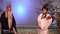 漳州坤艺芗剧团《包公斩庞雄》下集
