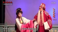 漳州坤艺芗剧团《包公斩庞雄》上集