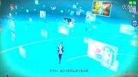 【初音未来】レーシングミク2011 39【PDA FT魔音增强版】_超清