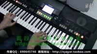 <懂你> 阿荣电子琴弹唱速成技法书 (示范演奏) 即兴伴奏