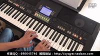 <同桌的你> 阿荣电子琴弹唱速成技法书 (示范演奏) 即兴伴奏
