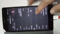 一加手机2安兔兔分数曝光!