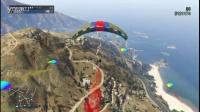 (楚河)GTA5集体跳伞我的天空  LaoCao