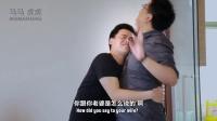 【马马虎虎】虐老板新招之十二星座辞职风暴