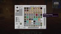 【舍长制造】我的世界(Minecraft)整合包生存 三周目 第三天
