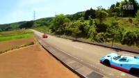 YuneecQ500 Porsche917R