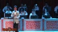 帆华声韵乐牵情粤曲演唱会2(杨凯帆、何华栈、曹秀琴、蒋文端)