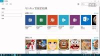 Windows10整体体验