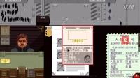 [AF][PapersPlease]09-出国避难有望!
