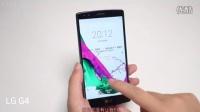LG G4手机评测