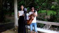 吉他弹唱《喜欢你》邓紫棋版 从化吉他(钟惠君,方伯林)太平北回归线