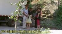 【原创】湖南慈利县6岁女孩娅娅学会了拍照片