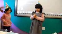 小寿星才艺表演 - 花园宝宝早教中心【加州阳光中心】生日会
